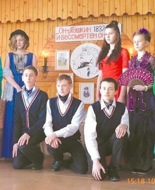 Гатчинская гимназия им кд ушинского фото