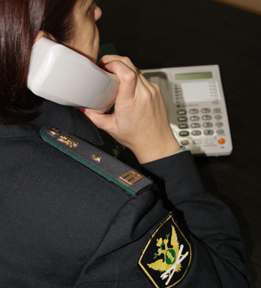 телефон суд приставов