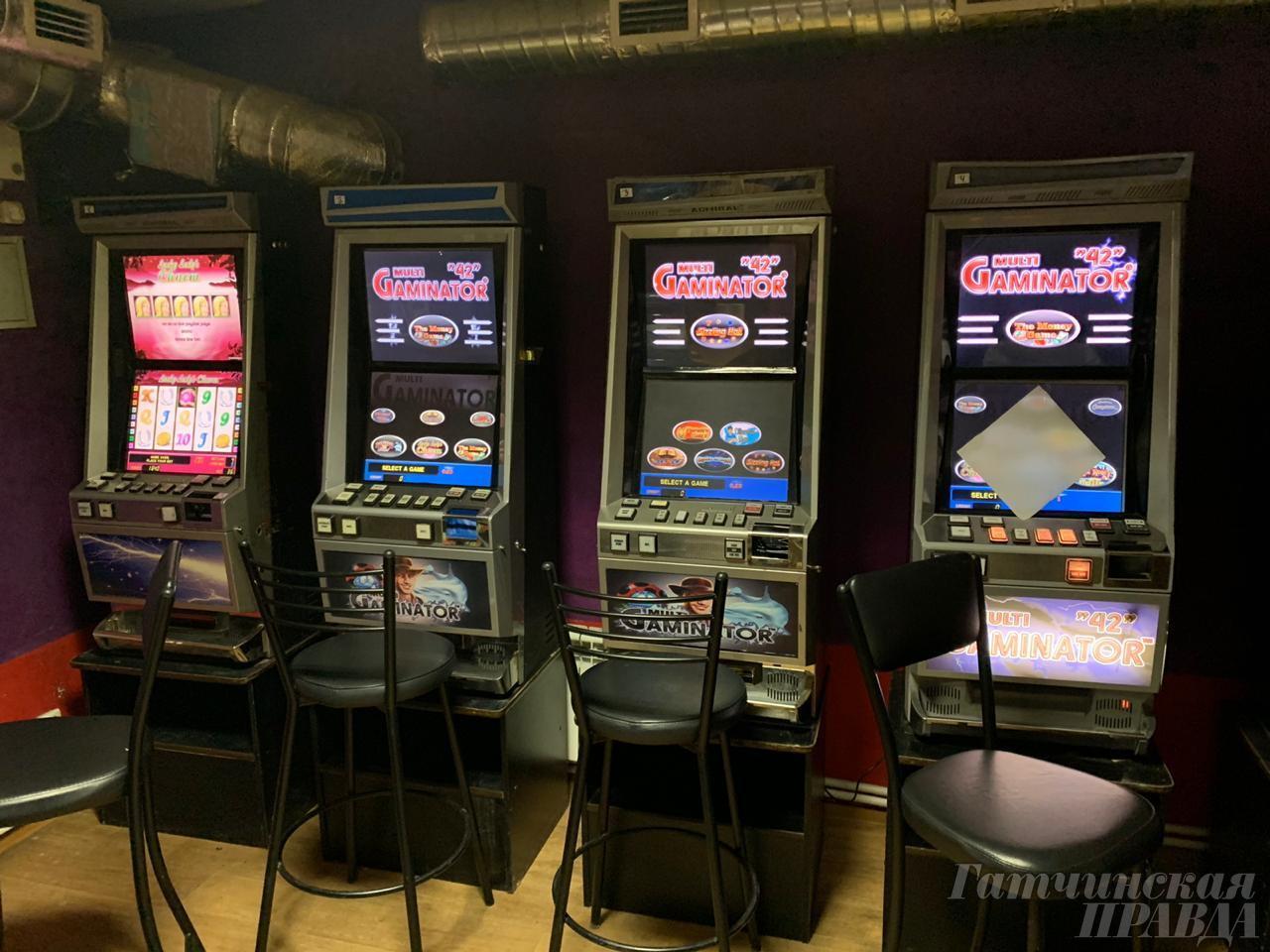 Игровые аппараты уголовная ответственность администратору все игровые автоматы играть прям сейчас