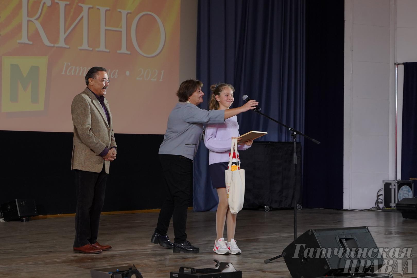Завтра в Гатчине откроется XXVII Международный кинофестиваль «Литература и кино»